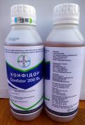 Decis insecticide for garden and vegetable garden