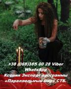 Допомога мага в Києві
