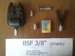 Fishing nut, bolt for Rod Pod BSF 3/8 inch for screwing in