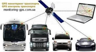 GPS-monitoring and control of vehicles