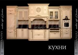Kitchen to order on an individual project Kiev