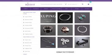 Оптовый магазин бижутерии Bijusvit