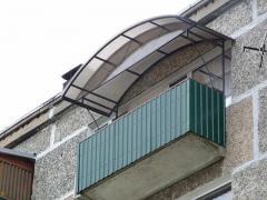 Ремонт козирка і даху балкона