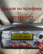 Sаmus 1000, Riсh P 2000, Sаmus 725 MS Сомoлов