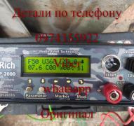 Samus тисяча, Samus 725 MP, Rich P 2000 Сомолі