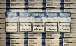Selling cigarettes of popular trade marks