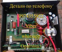 Сомолі, прилад Riсh AC 5 для лову сома