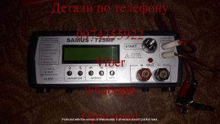 Somolov Samus 725 MP, Samus 1000, Riсh P 2000